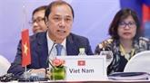 Le Vietnam œuvre pour le renforcement des liens ASEAN - Japon