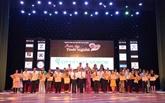 Soirée musicale pour soutenir les personnes défavorisées à Dà Nang
