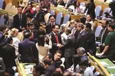 Le Vietnam élu membre non permanent du Conseil de sécurité de lONU
