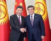 La Chine et le Kirghizistan s'engagent à élever leurs relations à un niveau supérieur