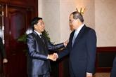 Vietnam - Laos: Hô Chi Minh-Ville et Vientiane renforcent leur coopération