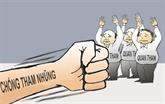 Le Comité anti-corruption demande le traitement strict des infractions