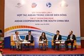 Le 5e dialogue sur l'océan porte sur la coopération de l'ASEAN en Mer Orientale