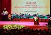AN: célébration du 130e anniversaire du président du Comité permanent Nguyên Van Tô