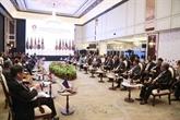 Rencontre entre les dirigeants de l'ASEAN, de l'AIPA et de l'ASEAN-BAC