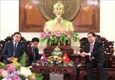 Le président du FPV reçoit une délégation laotienne