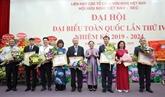 Le IVe Congrès national de l'Association d'amitié Vietnam - République tchèque