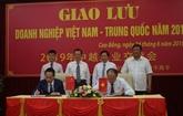 Cao Bang promeut la coopération dans l'économie frontalière
