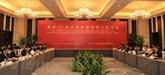 Promotion de la coopération entre Vietnam et Guangdong