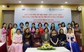 7e Forum de la femme Vietnam - République de Corée