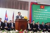 Le Cambodge remercie le Vietnam pour son soutien au secteur de l'éducation