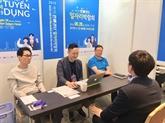 Quarante-cinq entreprises sud-coréennes à la recherche de nouveaux talents