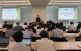 La province de Phu Yên fait appel aux capitaux japonais pour six projets