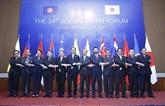 Le 34e Forum ASEAN - Japon se tient à Hanoï