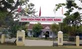Aide américaine pour une formation en réadaptation à Thua Thiên-Huê