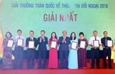 VNA: 3 premiers prix nationaux de l'information pour l'étranger 2018