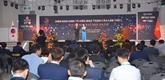 Ouverture du premier Forum économique global pour les Vietnamiens d'outre-mer