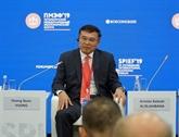 Le Vietnam participe à un dialogue daffaires entre lUEEA et lASEAN