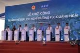 Mise en chantier du complexe touristique FLC Quang Ngai