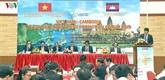 Forum pour la promotion du commerce et de l'investissement Vietnam - Cambodge 2019