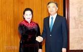 La présidente de l'AN vietnamienne rencontre le plus haut conseiller politique chinois