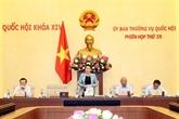 Ouverture de la 35e réunion du Comité permanent de l'AN