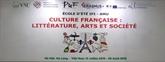 Culture française: littérature, art et société au cœur dune école dété