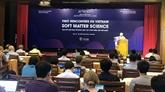 Première conférence sur la science de la matière molle à Binh Dinh