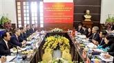 Le Vietnam et le Laos renforcent leurs liens en matière judiciaire