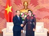 Vietnam et Laos intensifient leur coopération en matière judiciaire