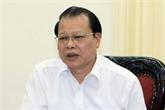 L'ancien vice-Premier ministre Vu Van Ninh est sanctionné