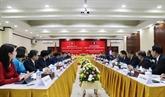 Les bureaux des gouvernements vietnamien et lao cultivent leurs liens