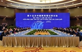 15e séminaire théorique des Partis communistes du Vietnam et chinois