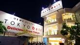Développement des chaînes de restaurants japonais au Vietnam