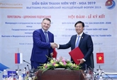 Jeunesse: Vietnam et Russie renforcent leur coopération
