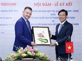 Ouverture d'un forum de jeunesse Vietnam - Russie à Hanoï