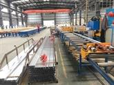 L'Association vietnamienne des profilés en aluminium du Nord voit le jour