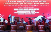 Ouverture du 6e festival d'échange culturel Vietnam - Japon