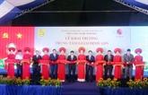 Inauguration d'un centre d'identification de l'ADN pour les martyrs