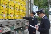 Colloque sur la gestion des risques en matière douanière