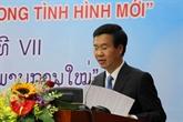 Le 7e séminaire théorique entre le PCV et le PPRL à Quang Binh
