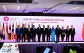 L'ASEAN et la Chine discutent de la situation en Mer Orientale