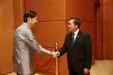 Un vice-président de l'AN reçoit une délégation de l'Institut d'études législatives de l'AN du Laos
