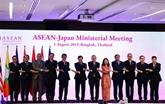 Conférence des ministres des AE ASEAN - Japon