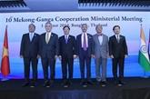 La 10e réunion ministérielle sur la coopération Mékong - Gange