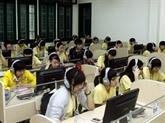 Appliquer des technologies dans l'apprentissage et l'enseignement des langues étrangères