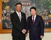 Vietnam et Myanmar promeuvent leur coopération en matière de sécurité