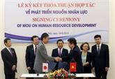 Coopération Vietnam - Japon dans le développement des ressources humaines