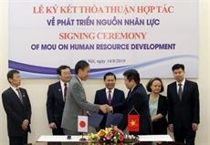 Coopèration Vietnam - Japon dans le développement des ressources humaines