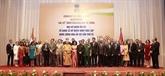 Le Vietnam, un partenaire important dans la politique